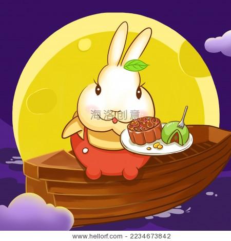 中秋节玉兔送月饼插画