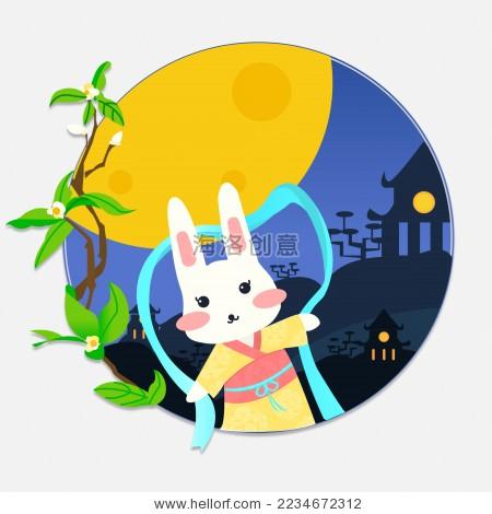 中秋节玉兔送祝福矢量插画
