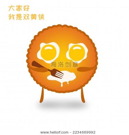 中秋节月饼卡通人物设计矢量图