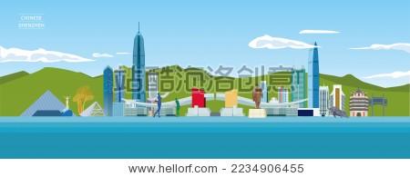 深圳旅游地标 - 建筑物/地标,背景/素材 - 站酷海洛
