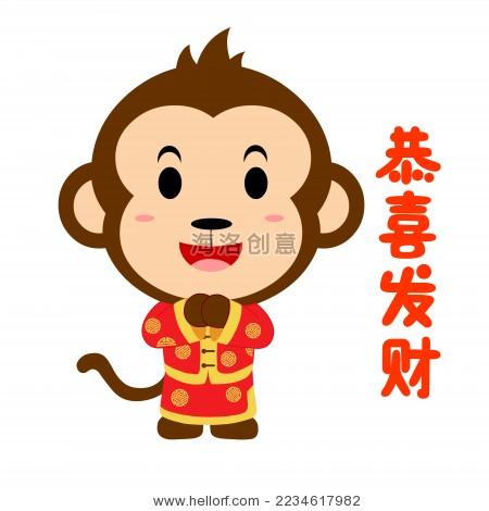 猴年简洁卡通猴子拜年矢量图