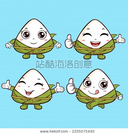 端午节卡通粽子矢量图