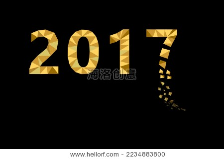 2017字体,飞来的金色晶石颗粒组成2017