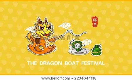 端午节童趣龙舟和粽子 - 背景/素材,艺术 - 站酷海洛
