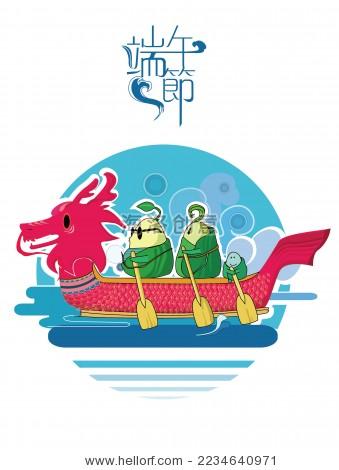 端午节赛龙舟和粽子卡通矢量图