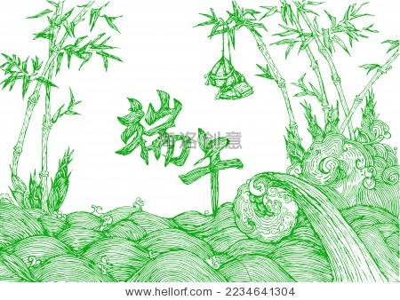 端午节竹林海洋粽子手绘矢量图