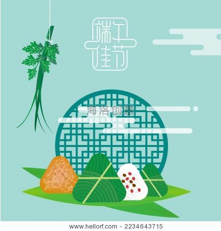 端午节粽子艾草矢量图