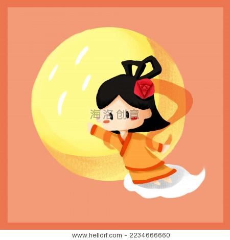 中秋节嫦娥奔月卡通插画-艺术,假期-海洛创意(hellorf-嫦娥奔月