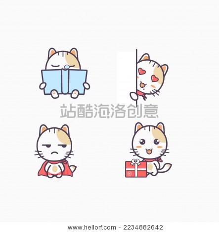 猫插画 猫 喵星人 萌萌哒的小猫