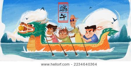 端午节赛龙舟卡通画