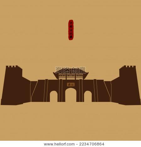 中国古建筑城墙 标志logo素材 城楼