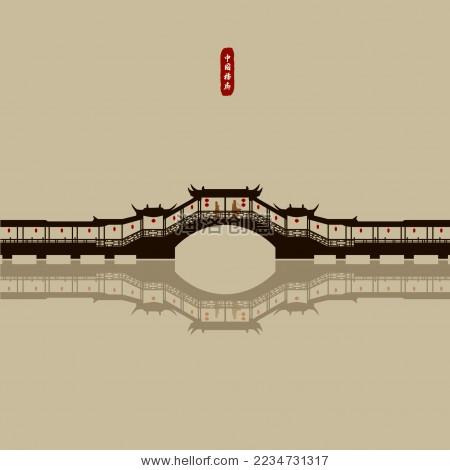 江南 风雨桥 亭桥 廊桥 矢量素材