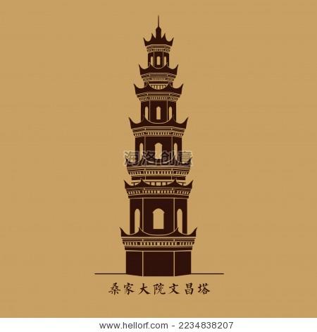 佛塔 古迹 文昌塔 标志logo矢量素材