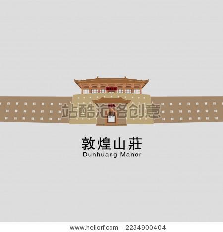 月牙泉敦煌山庄 古城建筑 矢量标志素材