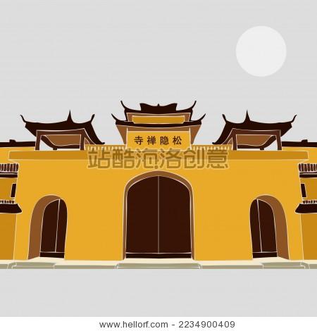 浦南松隐禅寺 塔阁古建筑 矢量标志素材