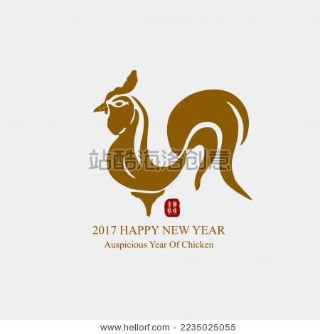 2017鸡年 公鸡剪影水墨手绘矢量插画 中国传统绘画 标志素材