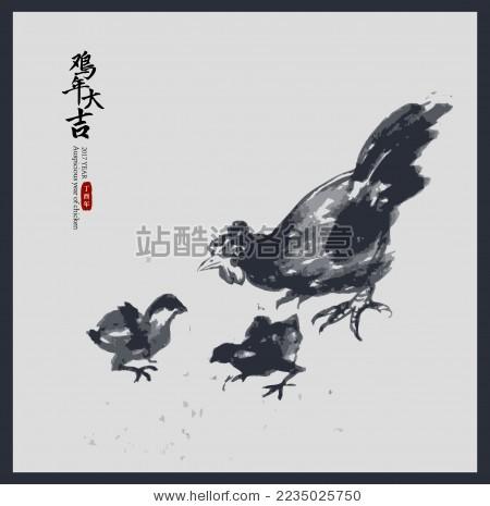 2017鸡年 写意鸡群水墨手绘矢量插画