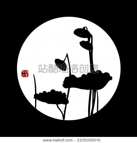 中国古典 水草 莲花荷花手绘 水墨中国画 矢量剪影 标志logo元素