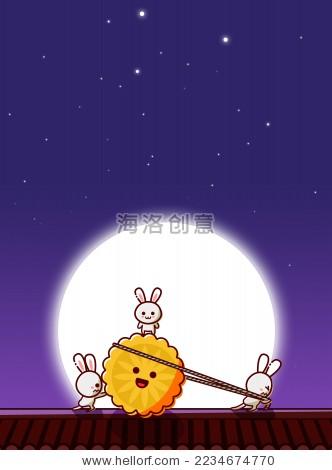 中秋节玉兔运月饼卡通插画