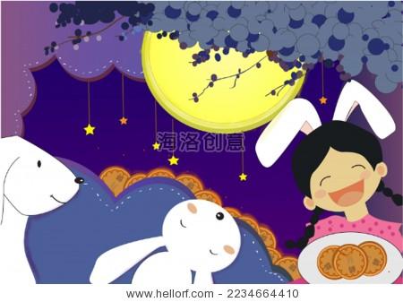 中秋节吃月饼赏月亮插画矢量图