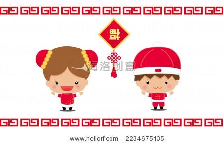 卡通画 中国春节穿传统服装的男女小孩