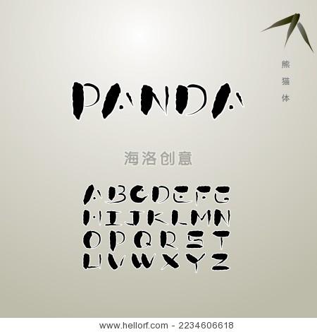 熊猫体英文字体 panda english letter/english font