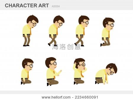 矢量卡通人物角色:职业男的各种各样情绪表情生意失败