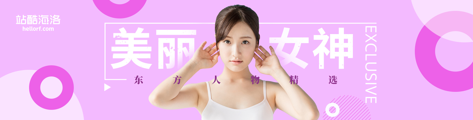 2000-507美丽女神.jpg