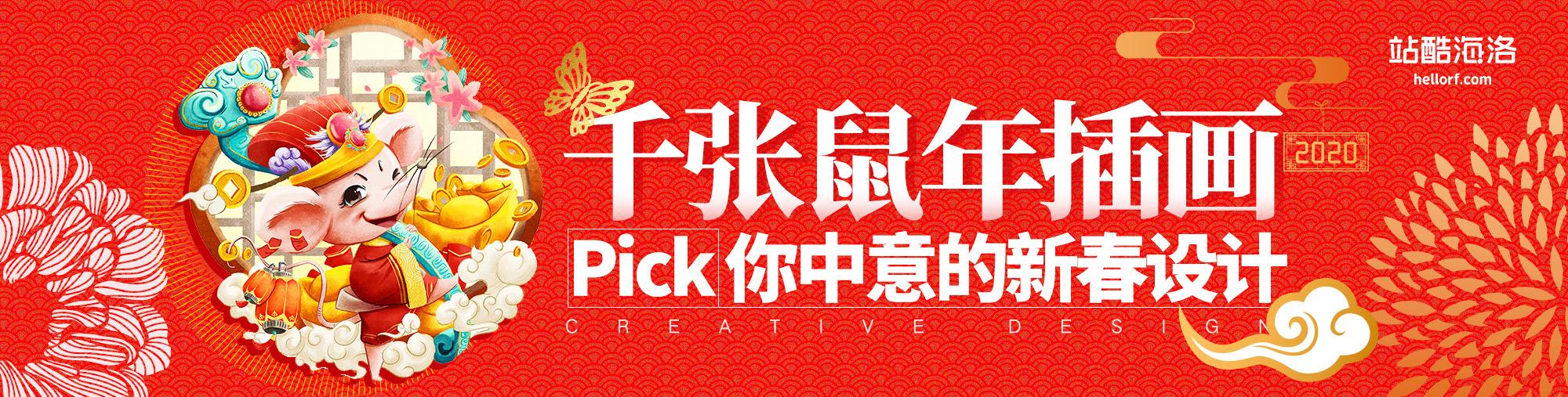 2000-507-pick-.jpg