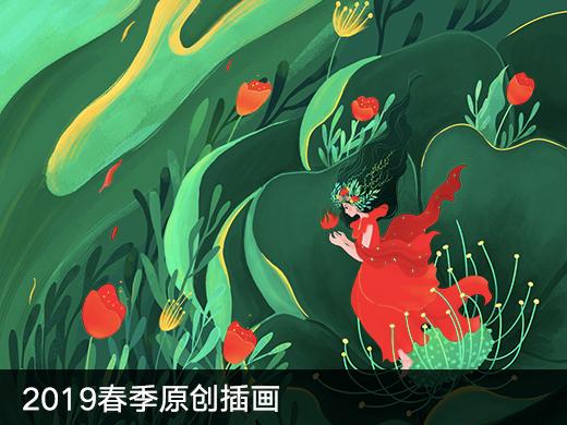 春季插画.jpg