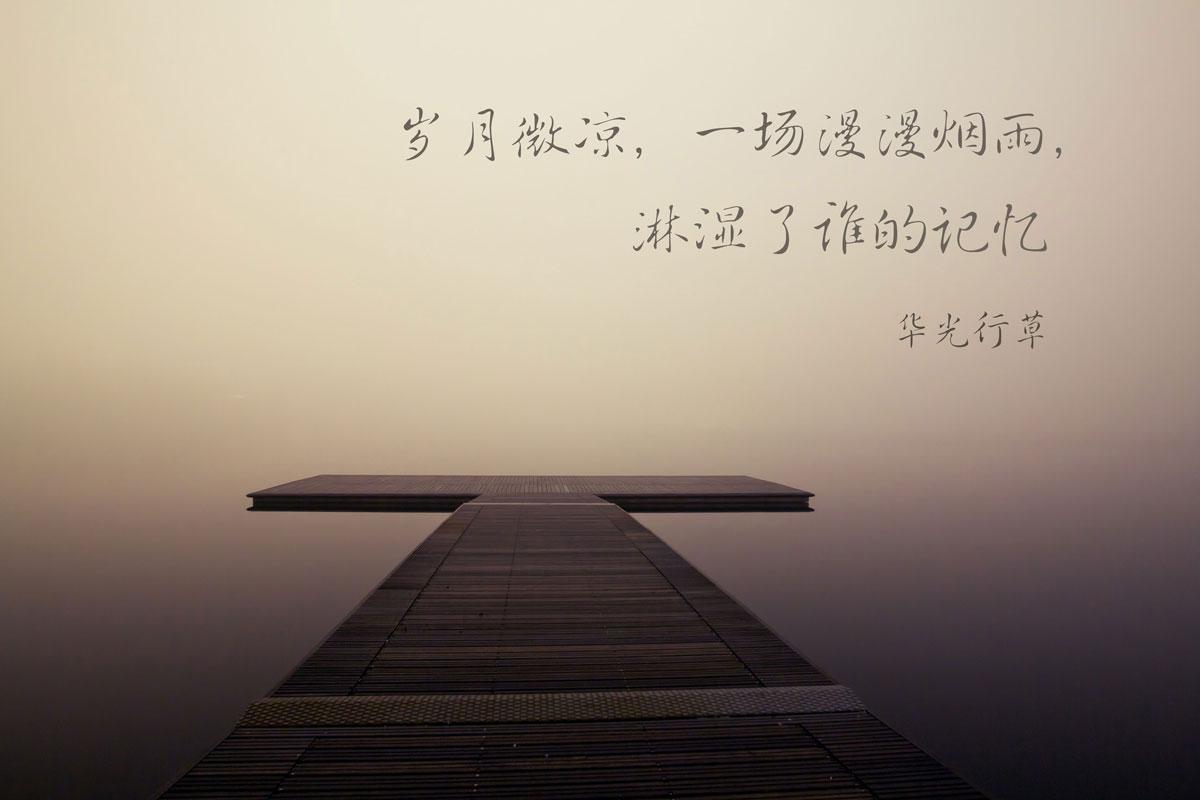 行草.jpg