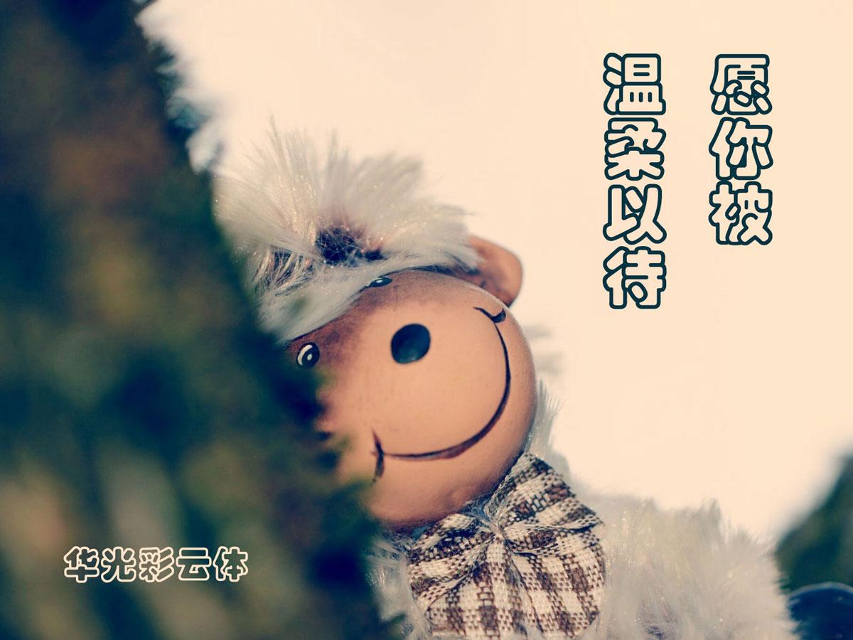 彩云.jpg