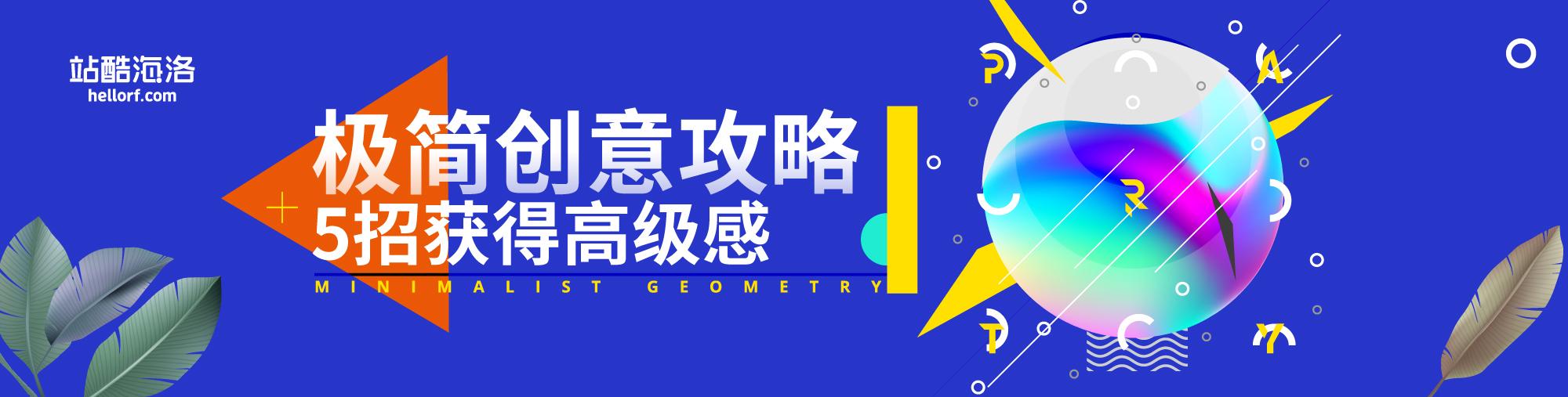 2000-507-极简.jpg