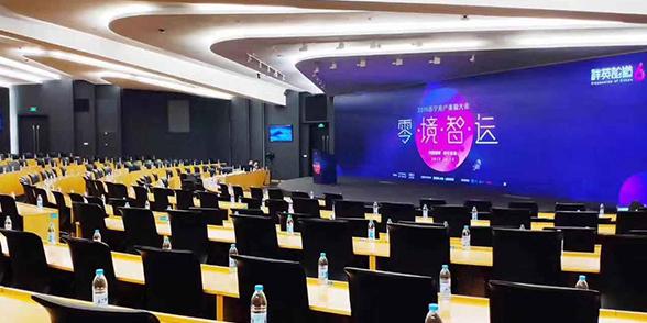站酷赵利利出席苏宁用户体验大会:设计驱动、创意先行