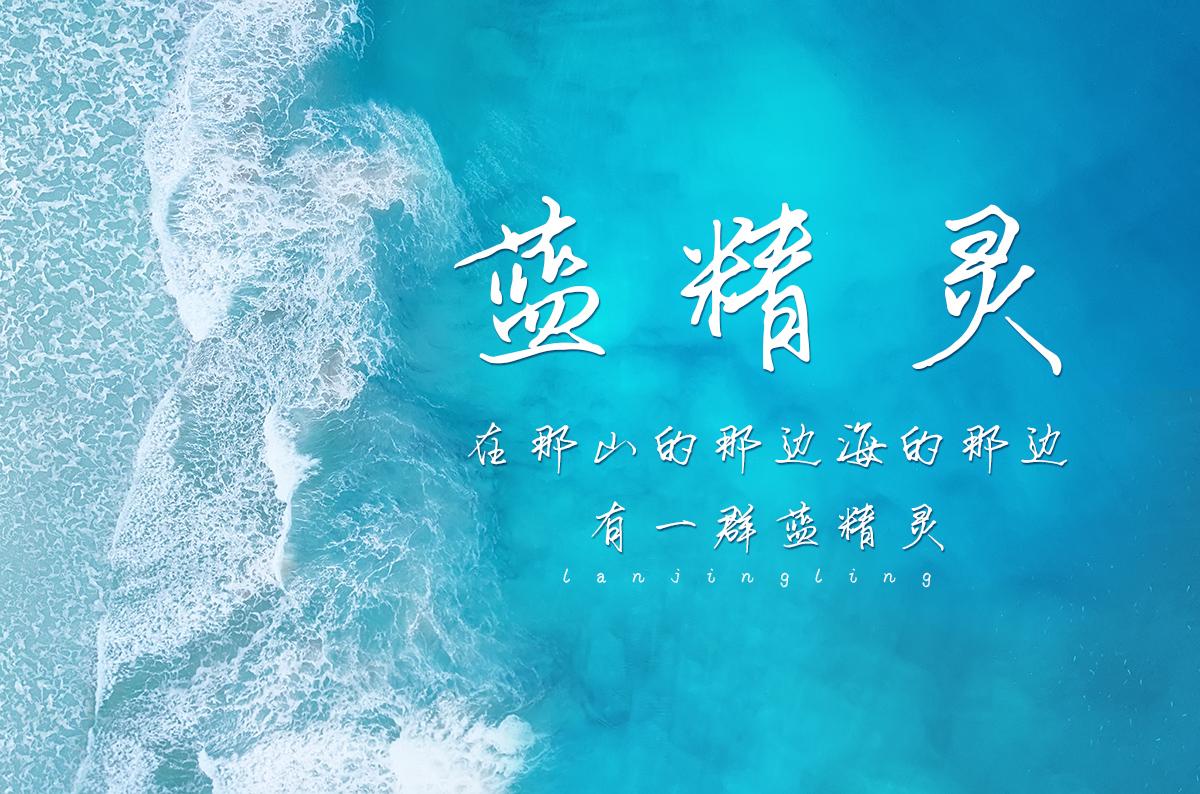 华光硬笔简书体21.jpg