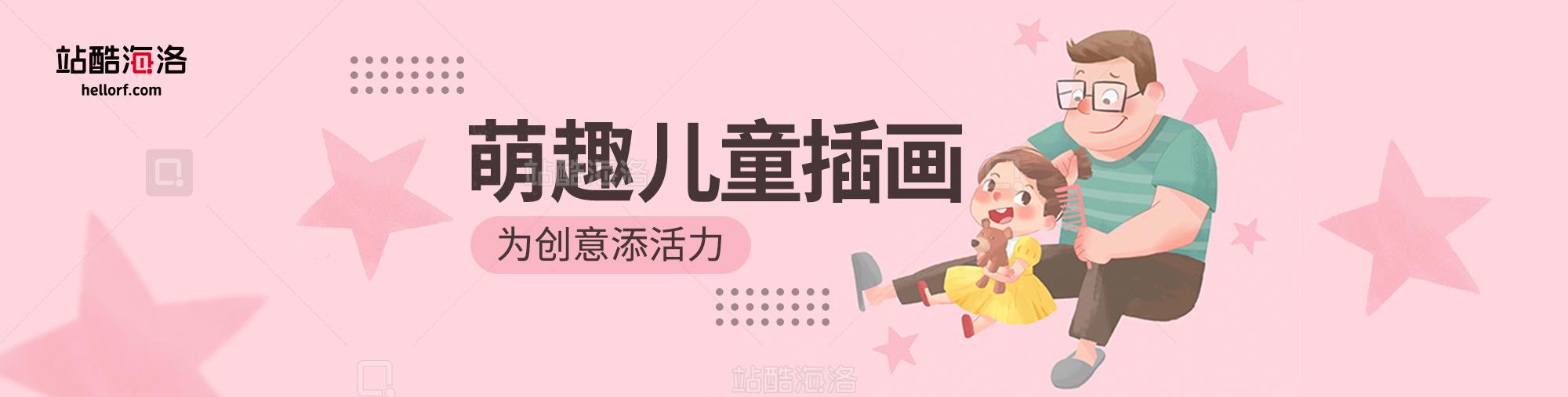 创意联萌绘2000507.jpg