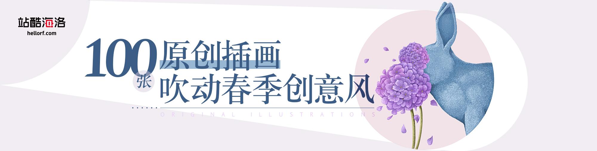 仲春之风.jpg