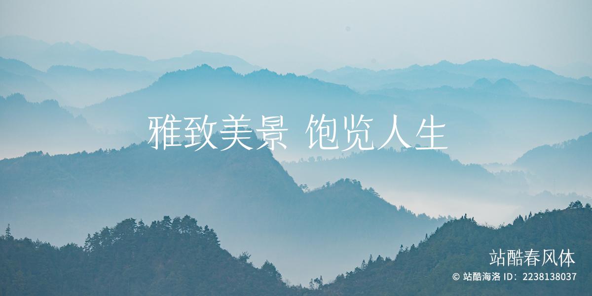 春风4.jpg