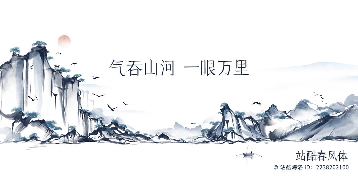 春风2.jpg