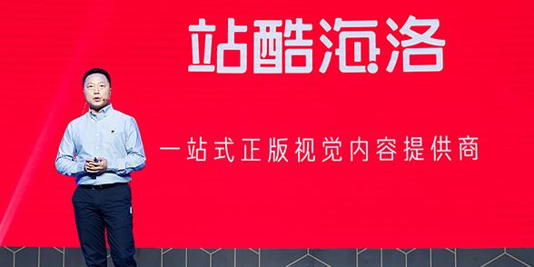 """站酷获B+轮战略投资,深度布局""""原创+正版""""新生态"""